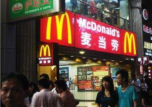 Carne putrida venduta in McDonald's