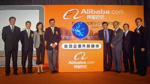 Cina contro Alibaba:
