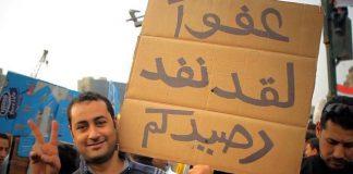 Dichiarati fuorilegge i dissidenti egiziani: 683 condanne a morte