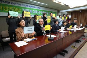 MeToo conferenza stampa a Seoul
