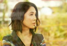 Yokogao (A Girl Missing) di Koji Fukada in concorso al Festival di Locarno