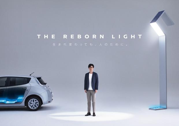 Lampioni stradali alimentati da vecchie batterie delle auto elettriche