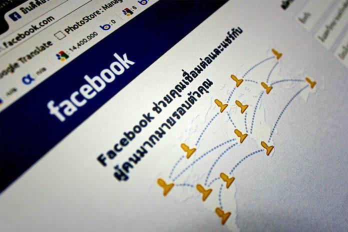 La soluzione per cancellare i dati raccolti da Facebook