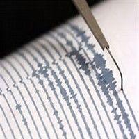 Scossa di terremoto nel Nord Est
