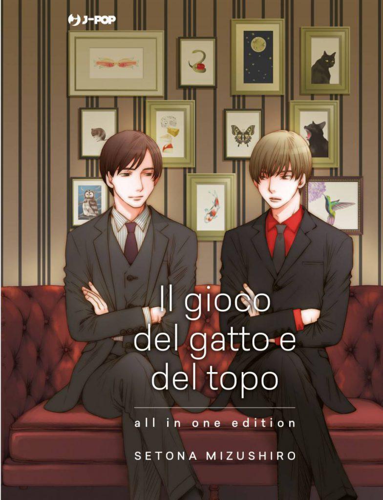 Con J POP Manga tornano in libreria tre classici moderni