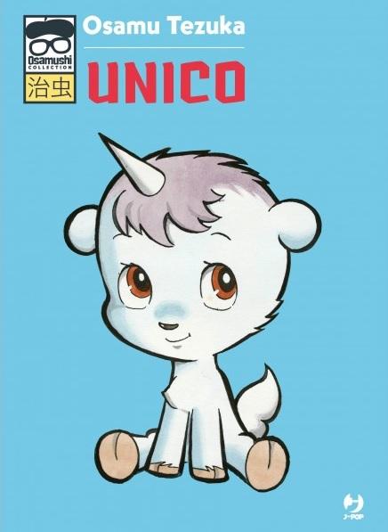 J POP Manga presenta Unico,il volume all'occidentale di Osamu Tezuka