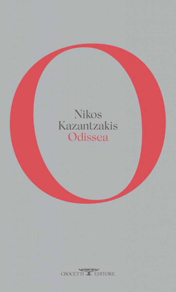 Odissea di Nikos Kazantzakis | Nicola Crocetti dialoga con Matteo Nucci